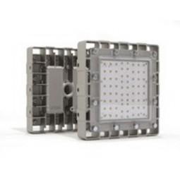 Светильник АТ-ДСП-11-65 тип Арсенал-М промышленного назначения