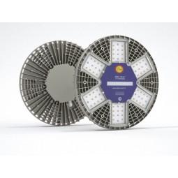 Светильник АТ-ДСП-70 промышленный подвесной