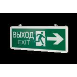 Аварийно-эвакуационные таблички и указатели IP20 [5755]
